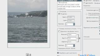 Печать изображений в PhotoShop