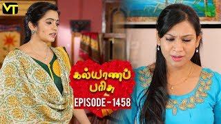 KalyanaParisu 2 - Tamil Serial | கல்யாணபரிசு | Episode 1458 | 14 December 2018 | Sun TV Serial