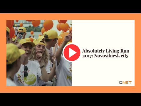 QNET Corporate | Absolutely Living Run 2017: Novosibirsk city
