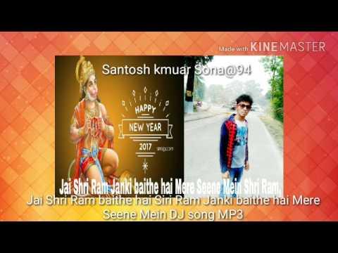 Jai Shri Ram baithe hai Mere Seene DJ song MP3