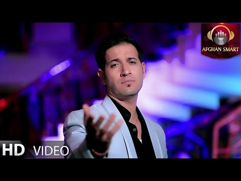 Reja Rahish ft Ghezaal Enayat - Dard OFFICIAL VIDEO