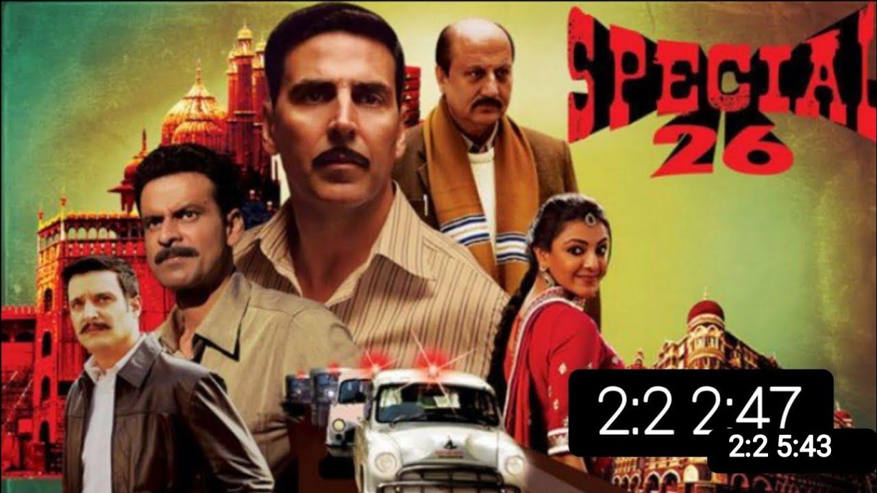 Download Special 26 Full Movie Facts and Knowledge in Hindi | Akshay Kumar | Kajal | Anupam Kher | Manoj B