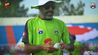 Tips for Spin bowlers | Legend Amir Waseem