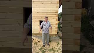 Отзыв о возведение брусового дома под усадку