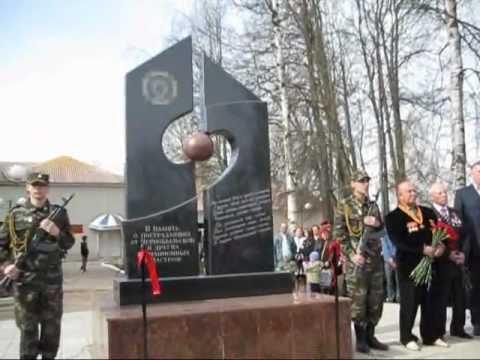 Лихославль - Открытие памятника, 2011г.