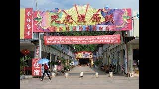 Chuyện gì xảy ra ở Đặc khu kinh tế Boten tại Lào và bài học nhãn tiền đắt giá cho Việt Nam