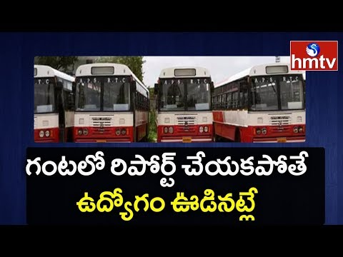 State Government Sets 6 pm Deadline for RTC Crew to Report  hmtv Telugu News