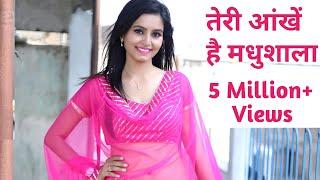 Teri aankhe hai madhushala |Love Song | Mukesh Aznabi | Bihar Wali |