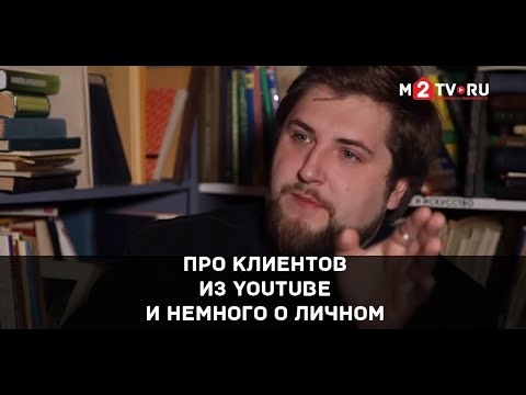 Про Ютуб, про агентства недвижимости и про Питер: Риэлтор Юрий Останин