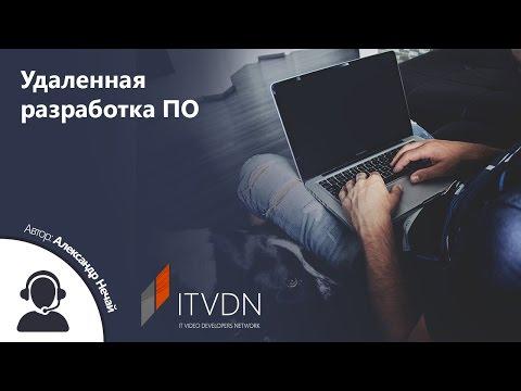 Работа инженером в Москве - 687 вакансий на
