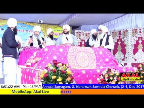 Live Broadcast of Annual Gurmat Samagam G. Nanaksar, Samrala Chownk, Ludhiana