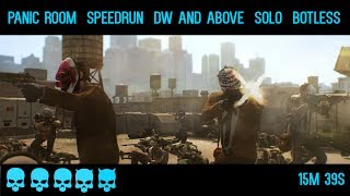 Payday 2 [Speedrun 15m39s] Panic Room, DW and above, Solo, Botless