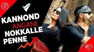 Kannondangane Nokkalle Penne | Remyath Raman | Jetson Sunny | Vrinda Shameek