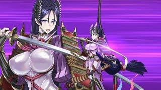 FGO Servant Spotlight: Minamoto no Raikou Analysis, Guide and Tips