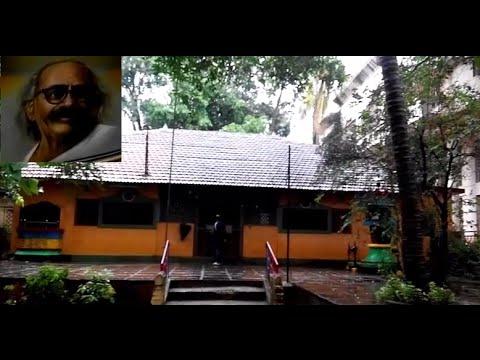 DA RA BENDRE Yavara Mane ShriMaataa