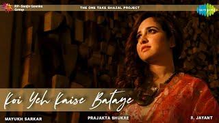 Koi Yeh Kaise Bataye | The One Take Ghazal Project | A Live initiative by Prajakta Shukre