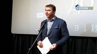 Эдуард Пичугин презентует фильм «Три дня до весны»