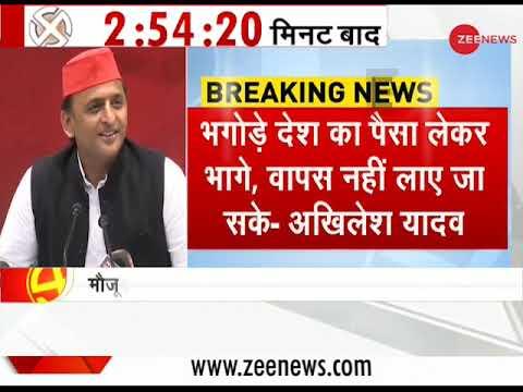 Akhilesh Yadav targets PM Narendra Modi ahead of 2019 Lok Sabha Elections