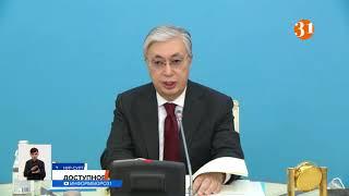 Способ сдержать цены на жилье предложил Касым-Жомарт Токаев