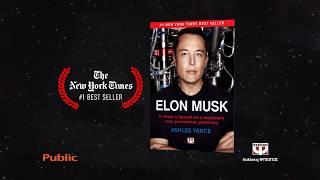 Δώρο σημαίνει Public! Elon Musk-το Νο1 best seller των Νew York Τimes