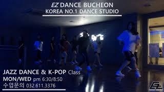 이지댄스 부천점 / 재즈댄스 & K POP / 다이아 - WooWoo / 김도연T