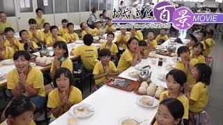 第52回「カレー食堂の声」