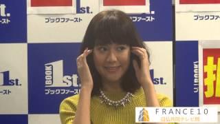 「アイドリング!!!」の元リーダーで歌手&タレントの遠藤舞サンが「カレ...