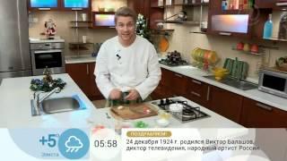 Новогодний рецепт для тех, кто хочет разгрузить печень в праздники!