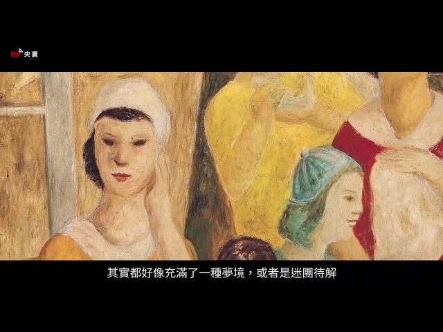 【RTI】Das sprechende Kunstmuseum (18) Liu Chi-hsiang