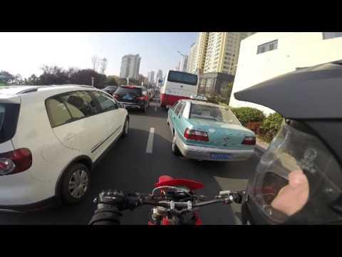 Urban Supermoto Qingdao China