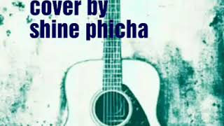 Yngwie style cover by shine phicha