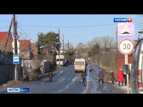 Жители Заволжского района