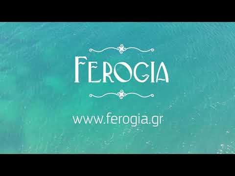 Ferogia Skyros