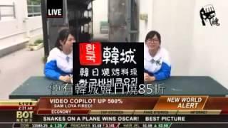 Publication Date: 2015-05-08 | Video Title: 香港神託會培敦中學2015-16年度侯選內閣 魄力 - 廣播