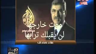 """بالفيديو.. علاء صادق يطلب العودة إلى مصر.. والغيطي: """"لن يقبلك ترابها"""""""