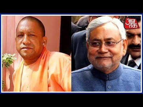 Nitish Kumar Asks Yogi Adityanath To Not Come To Bihar