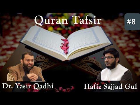 Quran Tafsir #8: Surah al-Anfal | Shaykh Dr. Yasir Qadhi & Shaykh Sajjad