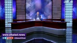 أحمد موسى يعرض قائمة بمنافذ توزيع ألبان الأطفال المدعمة.. فيديو