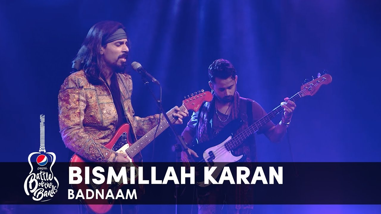 Bismillah Karan Mp3 Download
