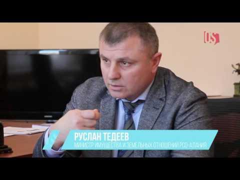 5 вопросов Руслану Тедееву