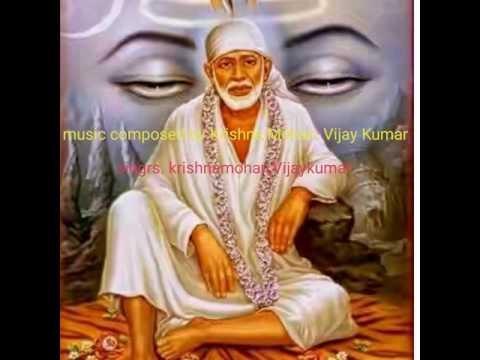 Shiridi Sai chalisa  (shiridi vasa sai prabho) by Krishna Mohan, Vijay Kumar mailapalli.