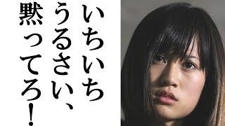 """前田敦子が結婚2か月前に勝地涼へとった""""ある行動""""に一同驚愕...ネット..."""