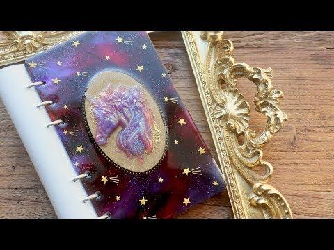 【レジン】宇宙とユニコーンの手帳【クリップブック】DIY Galaxy Unicorn Notebook Cover