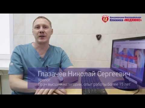 Что лечит врач уролог и как проходит осмотр?