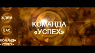 Зарабатывать в интернете 800 рублей в день