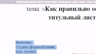 видео Русский язык » Страница 3 » Українські реферати