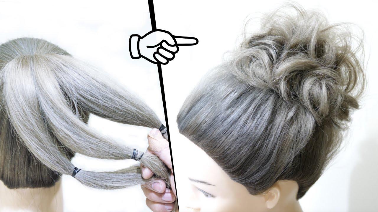 簡単!編まない!3つの毛束をねじるだけ!ゆるふわお団子のヘアアレンジ!引き出し方がポイントです!Easy MESSY BUN |  Bun Hairstyle | Updo Hairstyle