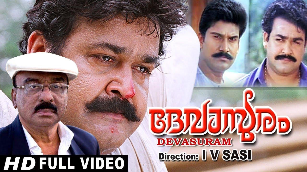Download Devasuram (1993) Malayalam Full  Movie