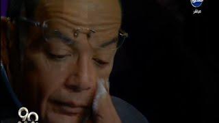 """بالفيديو - """"شردي"""" يبكي على الهواء أثناء قراءته لرثاء زوجة أحد الشهداء"""