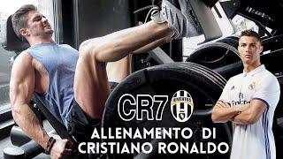 PROVO L'ALLENAMENTO DI CRISTIANO RONALDO!